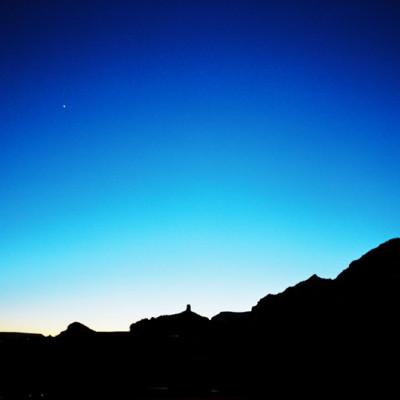 Japan & USA » Sedona, AZ, USA